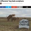 Toro e mucca di fieno che fanno sesso: scultura a rischio per pornografia FOTO