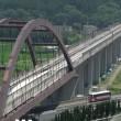 VIDEO YouTube. Giappone, treno Maglev veloce come aereo: tocca i 590 km/h2