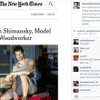 Brian Shimansky è l'uomo più bello del mondo 06