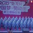VIDEO YouTube. Cina, crolla palco: intero coro inghiottito, 8 feriti 03
