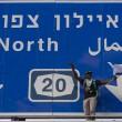 """Israele come Baltimora: ebrei etiopi in piazza contro il """"razzismo della polizia"""" 3"""