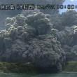 Vulcano Shindake si risveglia: paura in Giappone11