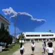 Vulcano Shindake si risveglia: paura in Giappone02