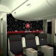 Qatar Airwais migliore compagnia al mondo. Alitalia solo 74esima04