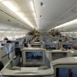 Qatar Airwais migliore compagnia al mondo. Alitalia solo 74esima5