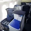 Qatar Airwais migliore compagnia al mondo. Alitalia solo 74esima07