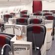 Qatar Airwais migliore compagnia al mondo. Alitalia solo 74esima08