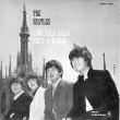 Beatles, 50 anni dopo tornano a Milano... in mostra (dal 24 giugno al 5 luglio)