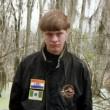 Dylann Storm Roof, 21 anni, tifoso dell'apartheid. E' il killer di Charleston