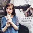 """Russia, campagna social """"per il cibo sano"""": """"Belle ragazze con il kebab"""" FOTO 5"""