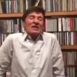 Maturità 2015, gli auguri di Gianni Morandi agli studenti VIDEO