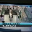 VIDEO YouTube - Stritolata da scala mobile: prima di morire mette in salvo il figlio 01