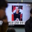 VIDEO YouTube - Corea del Nord, sorella di Kim Jong-un nuovo capo propaganda