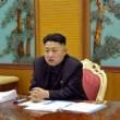 Il leader nodcoreano Kim Jong - il