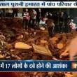VIDEO YouTube - India, crolla palazzo a Mumbai: morti. Seconda volta in 7 giorni4