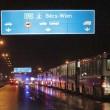 Profughi a piedi, Vienna e Berlino aprono Ungheria offre bus