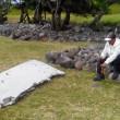 MH370, è dell'aereo Malaysia scomparso rottame a Réunion