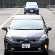 Toyota lancia i corsi di guida per auto ibride
