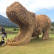 Giappone, giganti sculture di paglia nei campi FOTO
