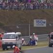 Incidente MotoGp, paura per Alex De Angelis (3)