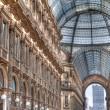 Milano città peggiore al mondo. Buzzfeed spiega che...FOTO 7