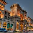Milano città peggiore al mondo. Buzzfeed spiega che...FOTO 4