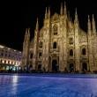 Milano città peggiore al mondo. Buzzfeed spiega che...FOTO 3