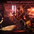 Caramelle e cartoline dall'inferno: Isis festeggia 03