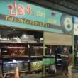 il_negozio_in_cui_è_stato_comprato_il_pesce_half