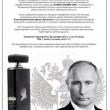 Putin regalo libro citazioni, profumo, calendario10