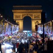 Capodanno: paura terrorismo a Londra, Parigi, Bruxelles...