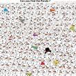 C'è un panda nella foto. Guardala bene, tu riesci a trovarlo?