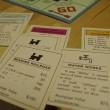 Monopoli: come vincere sempre. I trucchi del gioco3