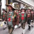 Bandiera italiana spazzata da scopa: libertà di espressione