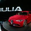 Alfa Romeo Giulia, a quando produzione dei modelli di serie 01