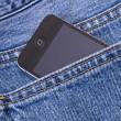 Cellulare, sindrome vibrazione fantasma: ne soffrono 9 su 10