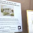 Principe Carlo pittore: con acquerelli ha raccolto 2 milioni