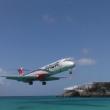 YOUTUBE Aereo atterra sfiorando teste turisti a St Marteen 6