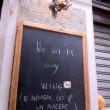 Scritte e cartelli divertenti, la pagina Facebook FOTO (25)