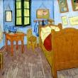Stanza Van Gogh in afitto su Airbnb per 9 euro a notte5