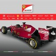 Formula 1, nuova Ferrari 20168