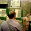 YouTube - Finto cieco a Nocera: truffa per 300mila euro 2