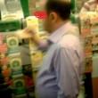 YouTube - Finto cieco a Nocera: truffa per 300mila euro 3