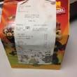 """McDonald's Happy Meal. Dopo sei anni è """"come nuovo"""" FOTO"""