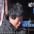 YOUTUBE Cina: donna piange lacrime di pietra dagli occhi2