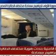 Aereo EgyptAir dirottato, italiano tra ostaggi DIRETTA VIDEO4