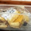 Compra banane ci trova ragno più velenoso del mondo