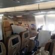 Turbolenza in aereo, passeggeri pregano 31 feriti