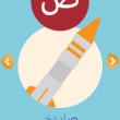 Isis, app per insegnare alfabeto ai bimbi. Con le armi FOTO 8