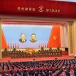 """Corea del Nord, Kim: """"Siamo potenza nucleare responsabile"""" 3"""